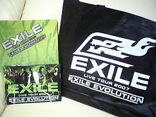 EXILE♪