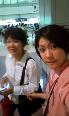 羽田空港から